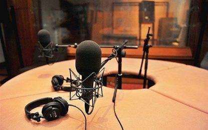 برنامه رادیویی کاوش