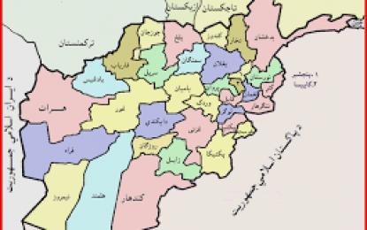 چندین کارخانه صنعتی در شهرک صنعتی هرات به بهره برداری سپرده شد