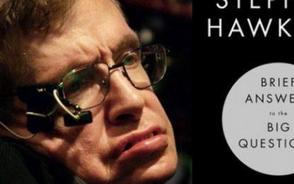 آخرین کتاب استیون هاوکینگ به نشر میرسد