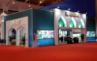 محصولات افغانی در نمایشگاه کنمینگ چین به نمایش گذاشته شد