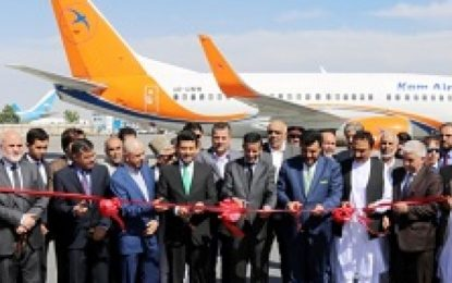 دهلیز هوایی کابل- جده رسما گشایش یافت