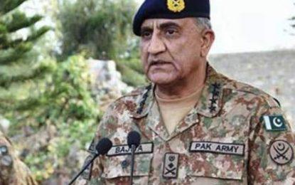 رییس ستاد ارتش پاکستان فردا به کابل میآید