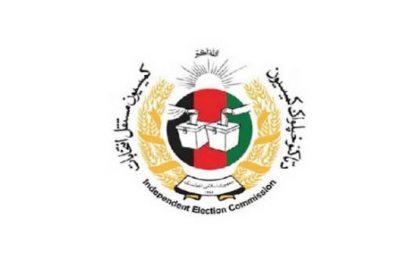 مشخص شدن تاریخ برگزاری انتخابات ریاست جمهوری تا ۱۰ روز دیگر
