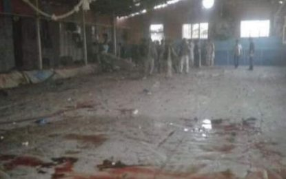 در دو حمله انتحاری در غرب کابل ۲۶ تن کشته و ۹۰ تن دیگر زخمی شده است