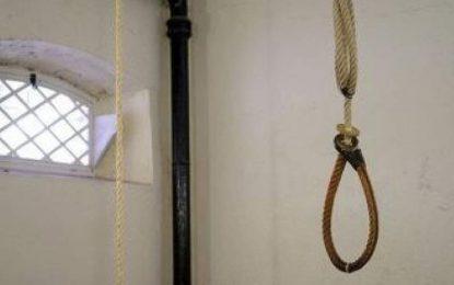 حکم اعدام ۱۴ تروریست از سوی ارتش پاکستان تایید شد