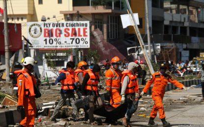 اندونیزیا از جامعه بین المللی خواستار کمک به زلزله زدهگان شده است