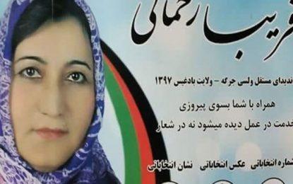 یک نامزد انتخابات پارلمانی از بادغیس در حادثه ترافیکی جان باخت