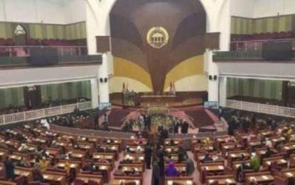 مجلس نمایندگان: قطعه سرخ طالبان هر چه زودتر نابود شود