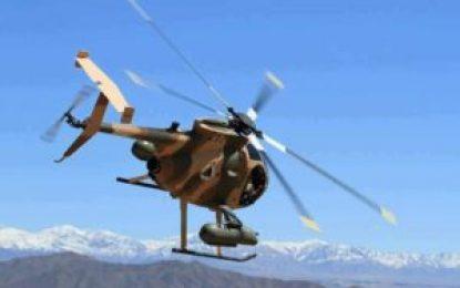 سقوط یک هواپیمای نظامی امریکا در ننگرهار