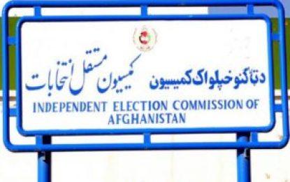 اتخاذ تدابیر امنیتی درجه یک برای برگزاری انتخابات در هرات
