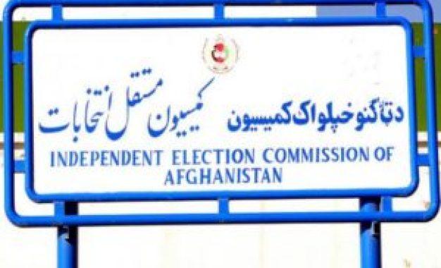 طالبان ۸ کارمند کمیسیون انتخابات را آزاد کردند