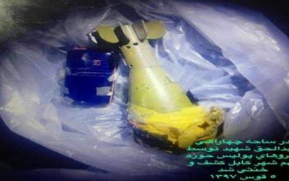 مسوولان امنیتی از یک انفجار بزرگ در کابل جلوگیری کرده اند