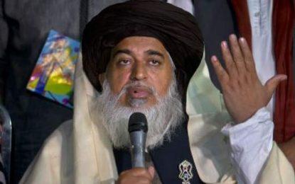 پاکستان رهبر جنبش لبیک رسوالله را دستگیر کرده است