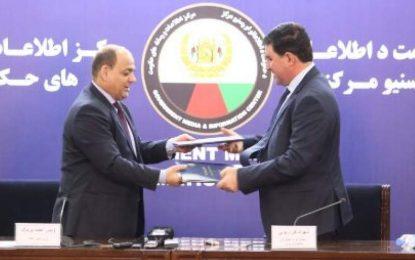 وزارت داخله، سیستم ترافیکی کشور الیکترونیکی میشود