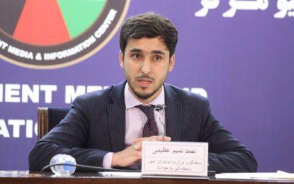برای رسیدگی به آسیب دیدگان حوادث احتمالی در زمستان ۷۰ میلیون افغانی در نظر گرفته شده است