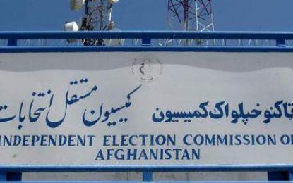 نتایج ابتدایی انتخابات پارلمانی هرات، قندهار، قندز و هلمند اعلام شد