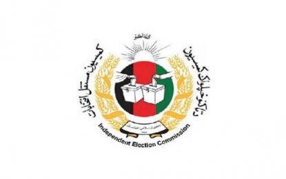 کمیسیون انتخابات نتایج ابتدایی انتخابات پارلمانی غور و بادغیس را اعلام کرد