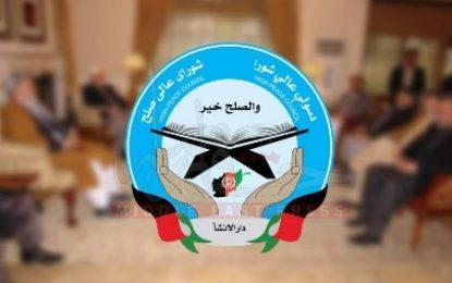 مجلس نمایندگان از تلاشهای منطقهای صلح شورای عالی صلح استقبال میکند
