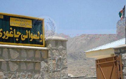 در حمله هوایی در جاغوری غزنی ۹ سرباز نیروهای امنیت ملی کشته شده است