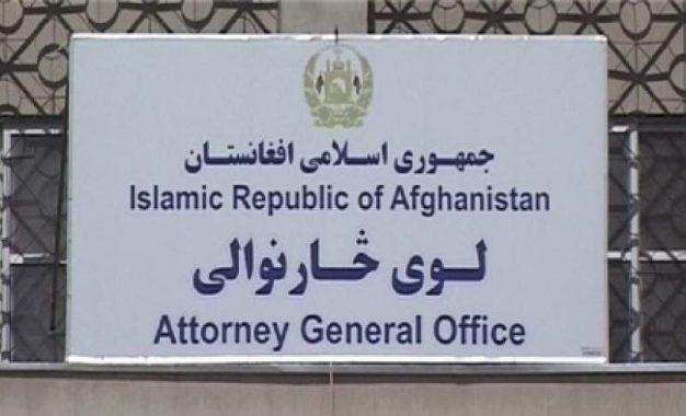 دادستانی کل از آغاز روند بازجویی اعضای پیشین کمیسیون انتخابات خبر داده است