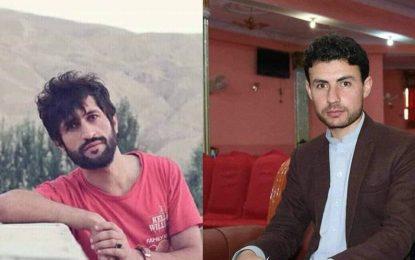 دو خبرنگار محلی در تخار توسط افراد مسلح ناشناس کشته شدند