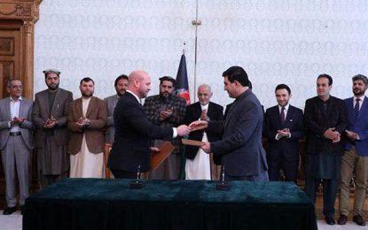 در ۳ سال گذشته بیش از ۱۴ میلیارد افغانی محصول خدمات مخابرات جمع آوری شده است