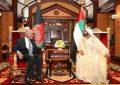 امارات از روند صلح به رهبری و مالکیت افغانها حمایت میکند
