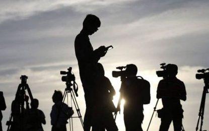 ۲۷ حوت به عنوان روز ملی خبرنگاران ثبت میشود