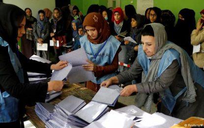 نتایج نهایی انتخابات پارلمانی هرات، بلخ و پکتیکا فردا مشخص میشود