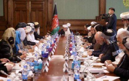 حکومت نیز در نشست صلح بین الافغانی قطر شرکت میکند