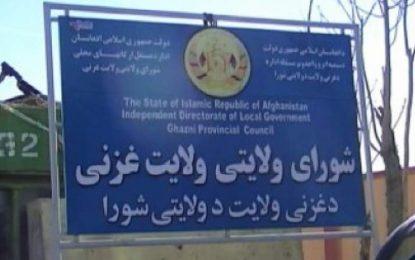 اعضای شورای ولایتی غزنی: مشاوران روسی در غزنی طالبان را آموزش میدهند