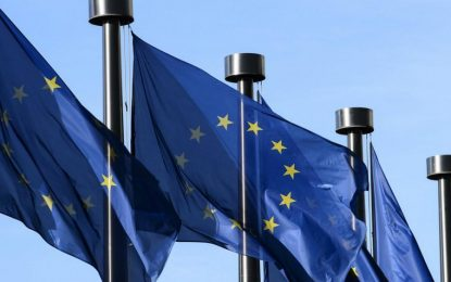 اتحادیه اروپا ضربالاجل هستهای ایران را نمیپذیرد