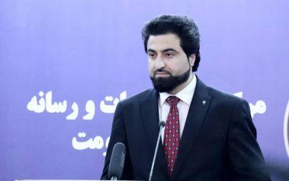 وزارت داخله افغانستان حضور داعش را تنها در کنر تایید میکند