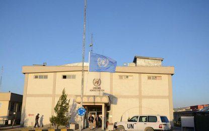 سازمان ملل بر حفظ بیطرفی مقامهای دولتی و نظامی افغان در انتخابات تاکید کرد