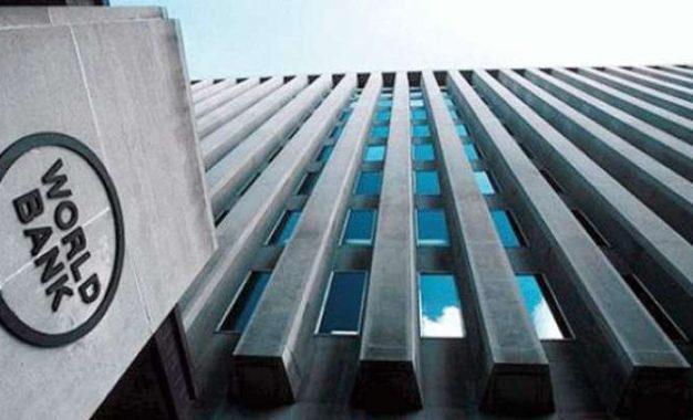 بانک جهانی برای افغانستان پس از صلح طرح توسعه اقتصادی تدوین میکند