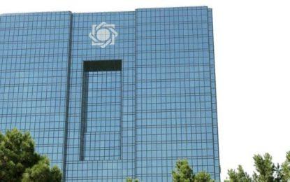 امریکا بانک مرکزی ایران را تحریم کرد