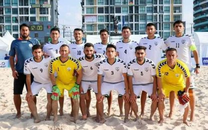 تیم ملی فوتبال ساحلی کشور ویتنام را از پیش رو برداشت