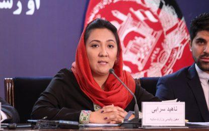 در ۸ سال گذشته، ۴۶ درصد از کمکهای جهانی به افغانستان کاهش یافته است
