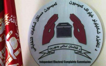 کمیسیون شکایات انتخاباتی ۳۰۰ هزار رای جنجالی را با دقت بررسی میکند