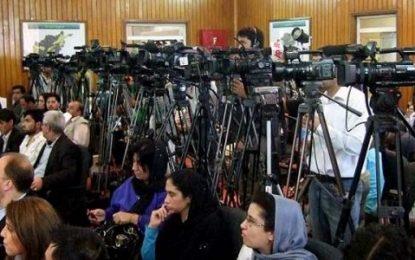 کمیسیون حقوق بشر: خبرنگاران مصئونیت قانونی و شغلی داشته باشند