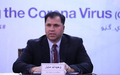 هشدار وزارت صحت: وضعیت بحرانیست، نهادهای مسئول باید همکار باشند