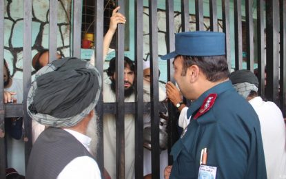 مقام های صحی از مبتلاشدن ۹ زندانی در زندان پلچرخی خبر میدهند