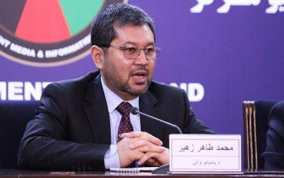 کرونا ولایت بامیان را بیش از ۱٫۷ میلیارد افغانی متضرر کرده است