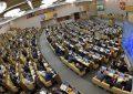 شش عضو پارلمان روسیه به ویروس کرونا مبتلا شدند