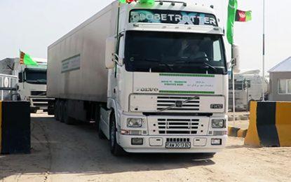 کمکهای خوراکی ترکمنستان به مقامهای محلی فاریاب سپرده شد