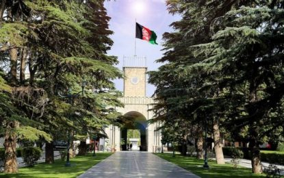 دولت افغانستان بزرگترین برنامه امنیتی خود را برای تامین امنیت کشور اعلام کرد