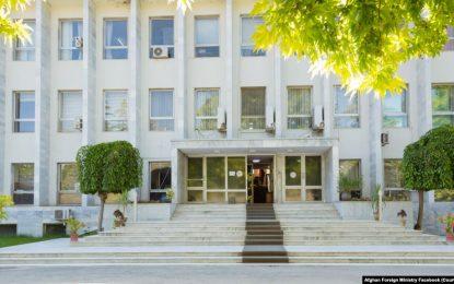 وزارت خارجه: کابل در هفتۀ روان میزبان ۳ نشست مهم خواهد بود