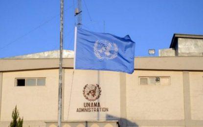 یوناما:تا پایان این هفته گفتگوهای بینالافغانی آغاز میشود