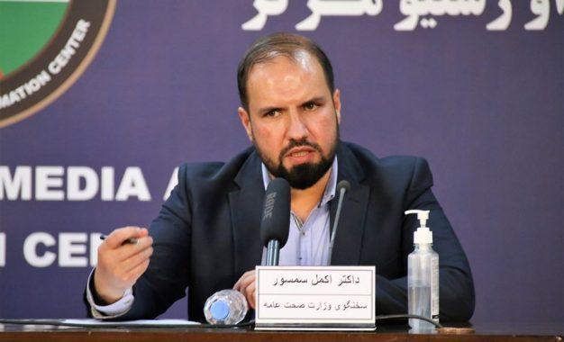 وزارت صحت از آغاز موج دوم کرونا در کشور هشدار می دهد