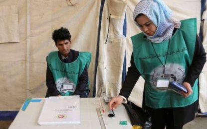 وزارت داخله: امنیت پروسه ثبتنام رای دهندگان را تامین میکنیم